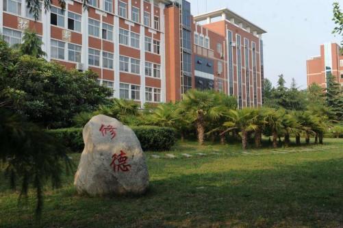 贵州永利国际备用网址学校