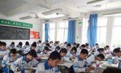 【成都列五中学】学费_分数线-好高中官网