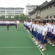 海军第六职业技术学校
