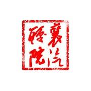 襄阳永利国际最新网址职业技术学院