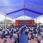 石家庄华师经济管理中等专业学校