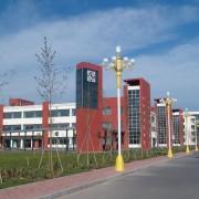 北京大兴区第一职业学校