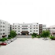邯郸工程高级技工学校