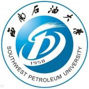 西南石油大学成人教育学院「成考」