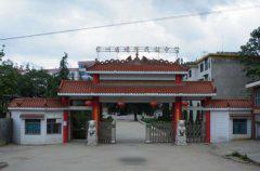晴隆民族中学