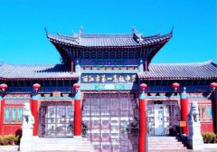 丽江市第一高级中学