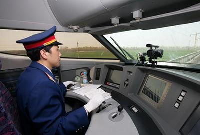 成都铁路学校火车司机专业招生要求