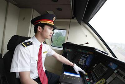 遵义铁路技校分享永利国际备用网址司机工作内容