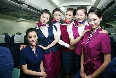遵义航空学校航空服务专业就业如何