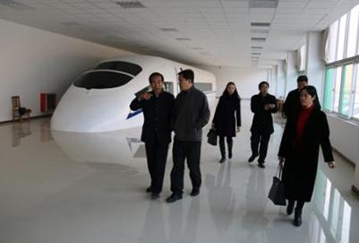 贵州水钢技师学院