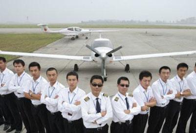 重庆飞机维修专业哪个学校好?
