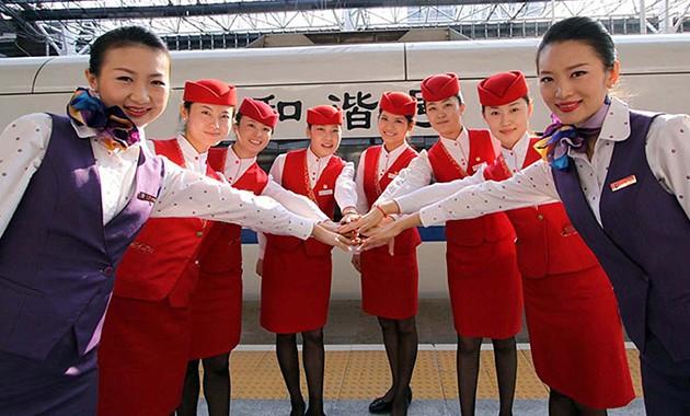 贵阳铁路学校永利国际备用网址乘务专业的就业待遇怎样