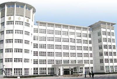 上海邦德职业技术学院学费