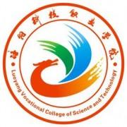 洛阳科技职业学院