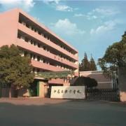 江苏戏剧学校