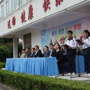 长治县职业技术学校