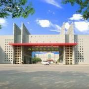 潍坊商业学校
