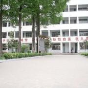山东水利技工学校