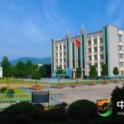溆浦县职业中等专业学校