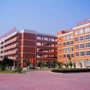烟台经济技术开发区高级职业学校