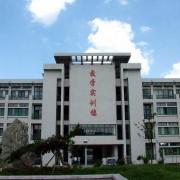 济南建筑职业中等专业学校
