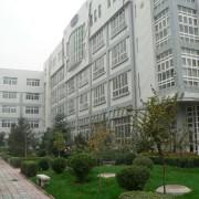 北京商贸学校