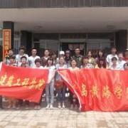 山东胶南市聋哑学校