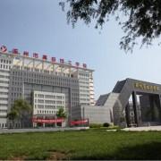 涿州技师学院