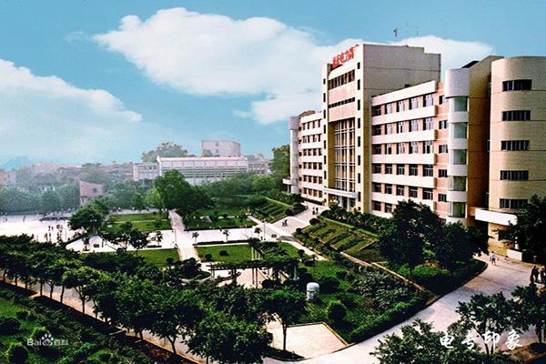 重庆职高学院招生