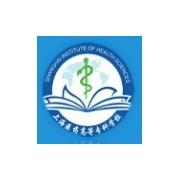 上海医药高等专科学校