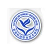 吉林科技职业技术学院