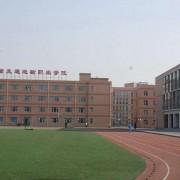 北京交通学校