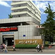 四川广播电视大学成人教育学院「成考」