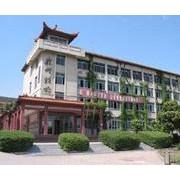 江苏徐州财经高等职业技术学校