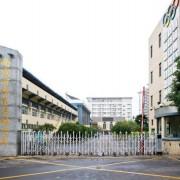 南京体育运动学校