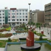 石家庄第七职业中学