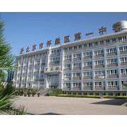 北京怀柔县第一职业高中