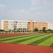 威海高级技工学校