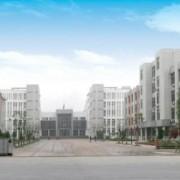 江苏扬州商业技工学校
