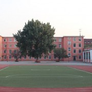 秦皇岛大东职业学校