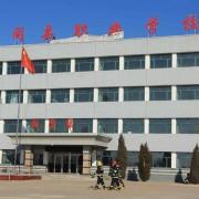 大同县职业学校