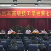 江苏扬州永利国际最新网址技工学校