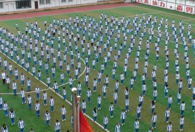 贵阳第五计算机职业学校2019年报名条件、招生对象