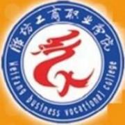 潍坊工商职业学院