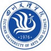 四川文理学院成人教育学院「成考」