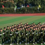山东民族中等专业学校