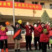 太原盲童学校
