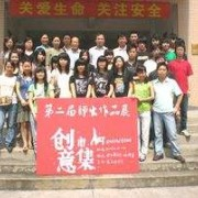 广东华文法商中等职业学校