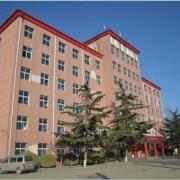 唐山工会中等专业学校