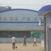湛江汽车技工学校